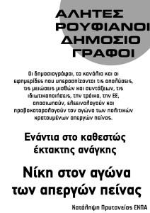 afisa2